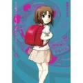 アマゾン Kindleストア 双葉社のアクションコミックスが350円になるセール開催中! width=