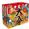 12月19日9時~ ヨドバシカメラ 夢のお年玉箱2014 福袋 予約販売開始
