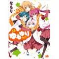 アマゾン Kindleストア コミック百合姫10周年 半額以上OFF 300円均一キャンペーン 「ゆるゆり」「citrus」など