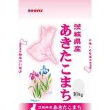 茨城県産 白米 あきたこまち 10kg 平成25年産